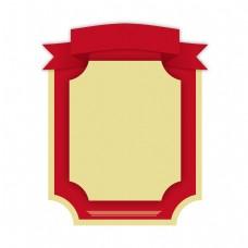 红色中国风传统文字框海报框