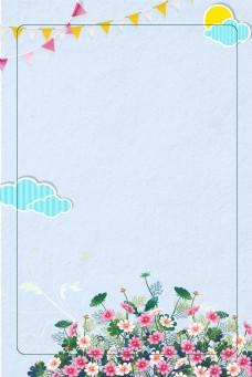 清新淡蓝花朵背景图