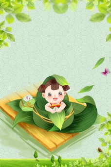 端午节绿色简约风海报banner背景