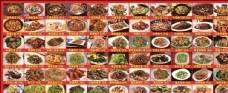 菜单 价格表