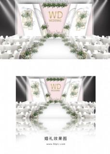 白粉色大理石简约婚礼舞台效果图