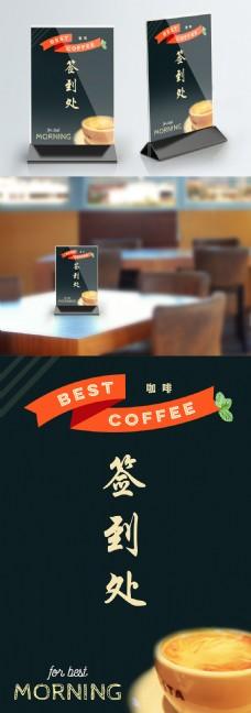 咖啡台卡现磨咖啡
