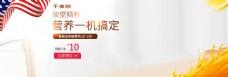 双11简约电器家电榨汁机促销banner