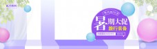 电商淘宝天猫818暑期大促旅行必备海报
