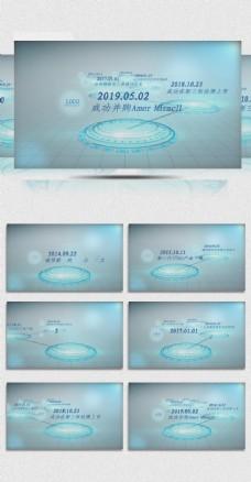 科技感文字企业时间线展示AE模板