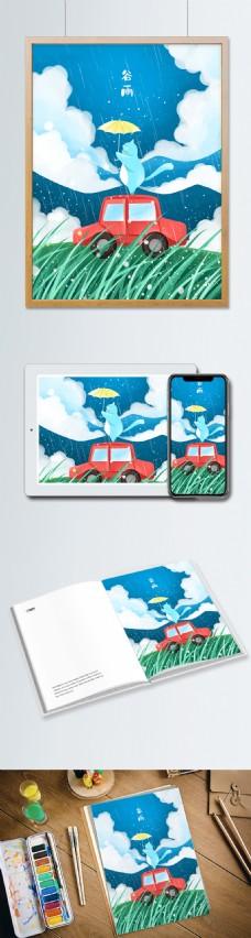 谷雨小清新插画大雨车上打伞的猫