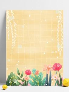 母亲节花丛网格背景设计