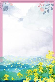粉色边框花朵背景图