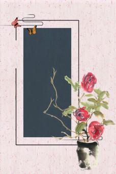 中国风工笔画玫瑰花背景