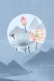 古典中国风古风工笔画荷花背景海报