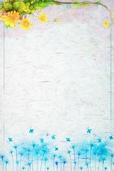 暗纹清新花朵背景图