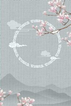 古典简约花卉远山中式工笔画背景海报