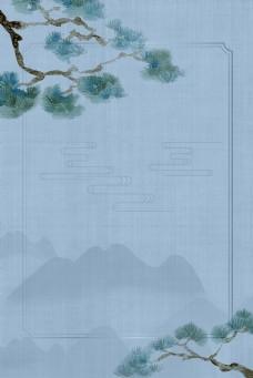 古典中国风远山松树工笔画传统海报