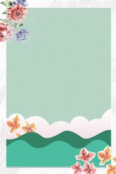 绿色清新花朵背景图