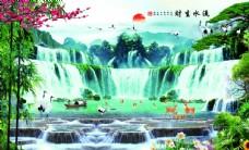 立体瀑布山水装饰画流水生财电视