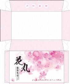 寿司包装盒