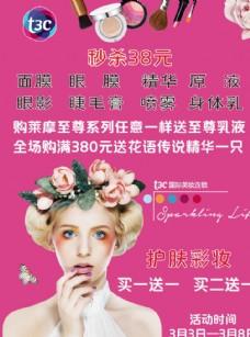 唐三彩海报