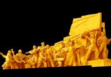 革命烈士立体浮雕