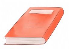 橙色外壳书本插图