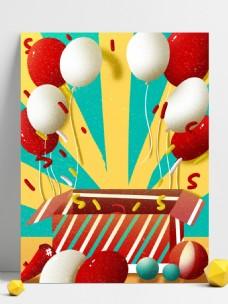 愚人节狂欢派对背景设计