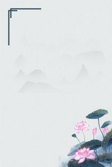 中国风淡雅荷花水墨