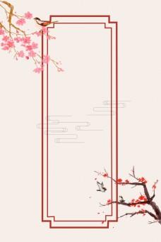 中国风水墨淡雅花鸟