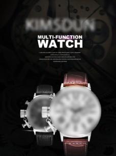 手表广告图