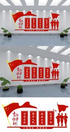 大气党建微立体十六字方针红色文化墙