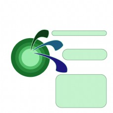 精美的绿色ppt模板