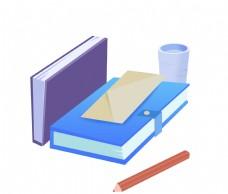 办公用品书本插画