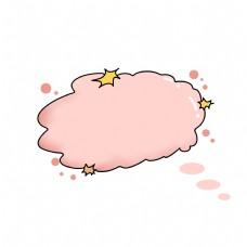 卡通粉色对话框气泡