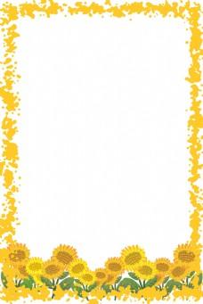 小清新黄色向日葵边框