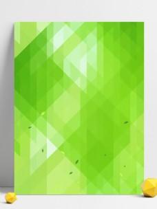 清新绿色晶格化渐变背景图