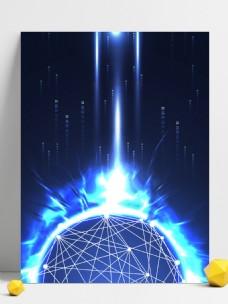 科技数字化技术爆发光效背景图