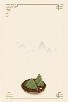 端午节纹饰粽子简约