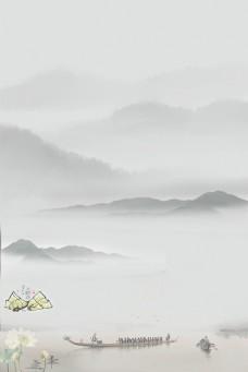 端午节古典淡雅水墨