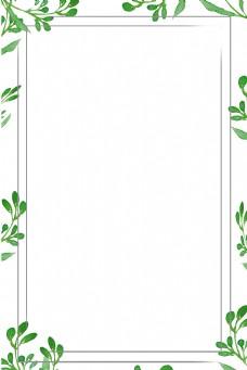 简约边框植物背景图
