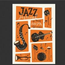 音乐乐器元素涂鸦创意海报