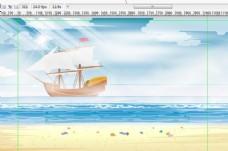 在海面上航行过的船20秒