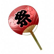 日本红色的扇子插画