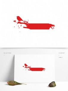 红色剪纸鸟儿标题元素