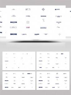 简约小清新时尚动感字幕条合集AE模板