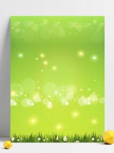 春天绿色幻想光草坪花朵背景图