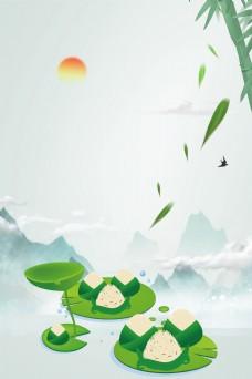 端午节粽子促销海报背景