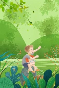 父亲节绿色手绘主题