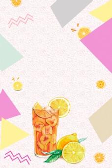 夏日降暑橙汁海报背景