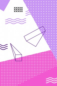 粉紫色孟菲斯几何海报背景