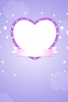 紫色扁平化爱心照片边框广告背景