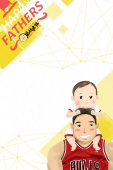 卡通简约风格父亲节黄色广告背景