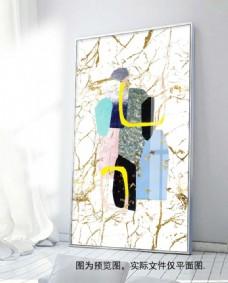 北欧现代几何金箔装饰画